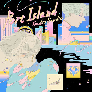 [JP] Tsudio Studio ‎– Port Island (LP)